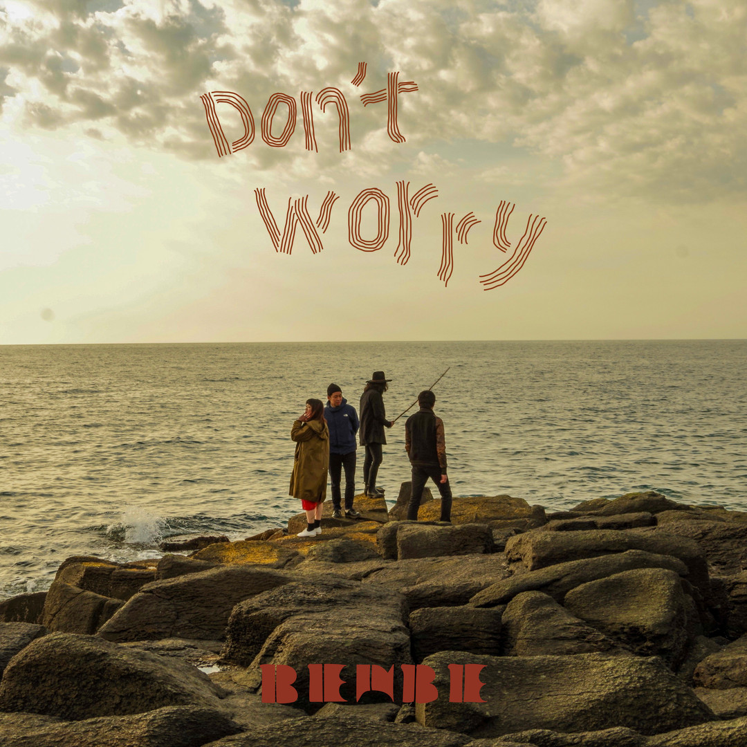 1st Single「Don't worry」(配信限定)