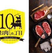 2017/9/12 Sapporo Autumn Fest. お肉じゅっ丁目 Oh!ドーリファーム