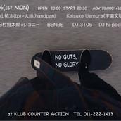 2016/6/6 NO GUTS, NO GLORY