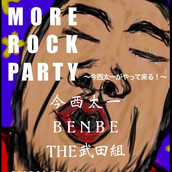 2016/11/25 THE TAKEDAGUMI PRESENTS MORE ROCK PARTY〜今西太一がやって来る!〜