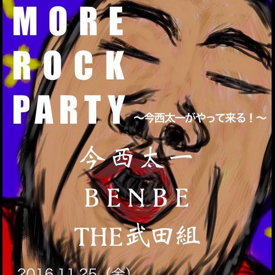 2016/11/25 THE TAKEDAGUMI PRESENTS MORE ROCK PARTY〜今西太一がやって来る!〜