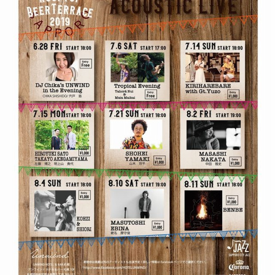 """2019/8/11 SAPPORO CITY JAZZ TIE UP """"ROOF TOP BEER TERRACE"""" ACOUSTIC LIVE"""