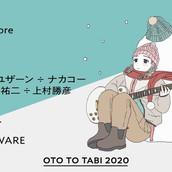 2020/2/29 OTO TO TABI 2020