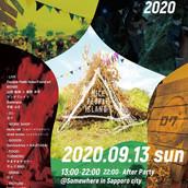 2020/9/13 ログフェス2020