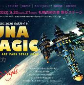 2020/9/20 LUNA MAGIC 2020