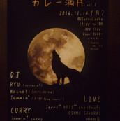 2016/11/14 SappoLodge×Jammin' Presents カレー満月