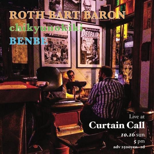 2016/10/16 ROTH BART BARON×chikyunokiki×BENBE Live at Curtain Call