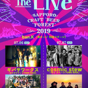 2019/7/7 SAPPORO CRAFT BEER FOREST 2019