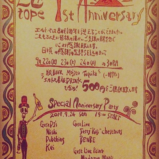 2017/9/24 EL tope 1st Anniversary