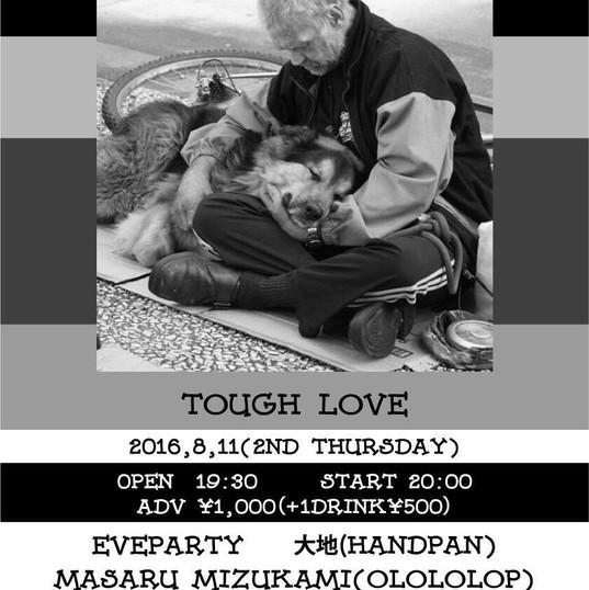 2016/8/11 TOUGH LOVE