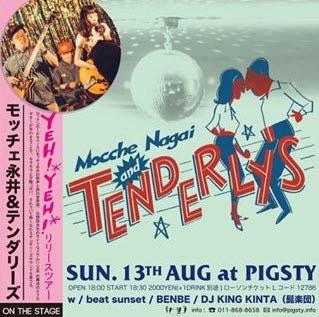 2017/8/13 モッチェ永井「YEH!YEH!」リリースツアー