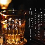 2017/3/28 じんわり酒場 第三夜