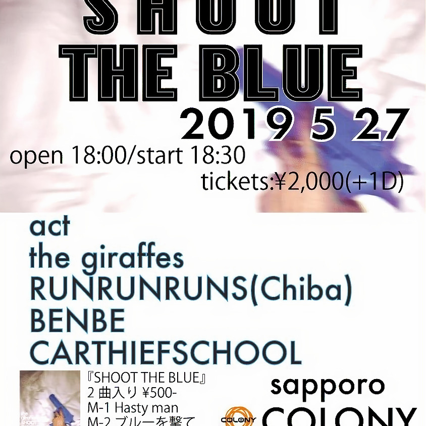 the giraffes presents release Gig「SHOOT THE BLUE」