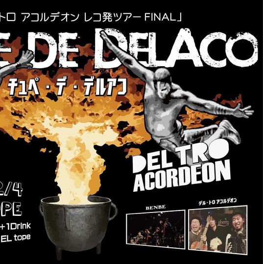 2017/12/4 CHUPE DE DELACO