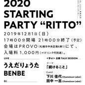 """2019/12/1 OTO TO TABI 2020 STARTING PARTY """"RITTO"""""""