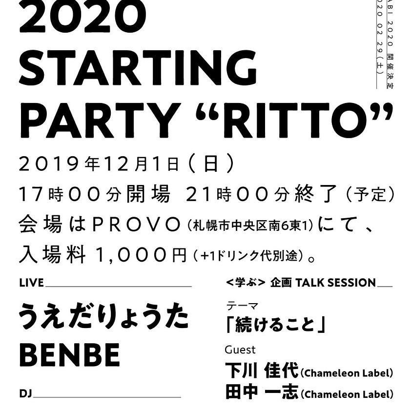 """OTO TO TABI 2020 STARTING PARTY """"RITTO"""""""