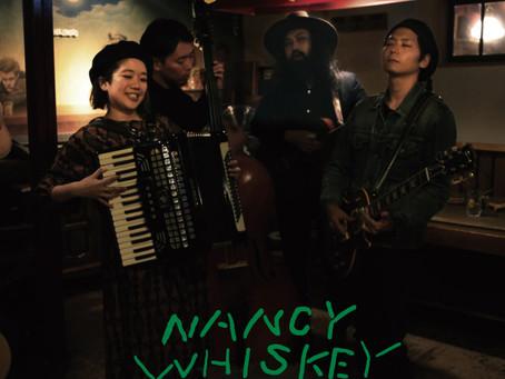 7インチ・シングル『NANCY WHISKEY』2020年2月にTHA BLUE HERB RECORDINGSよりリリース決定!