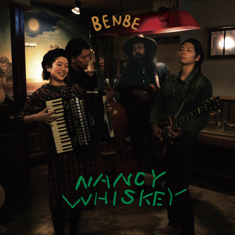 7inch Single Record「NANCY WHISKEY」