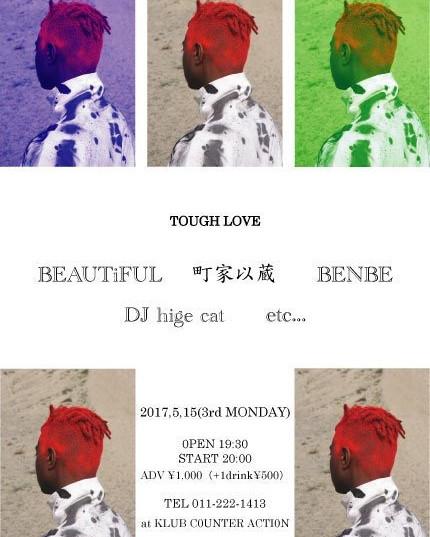2017/5/15 TOUGH LOVE