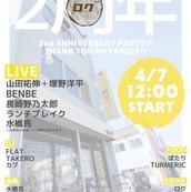 2019/4/7 ログ2周年Anniversary Party