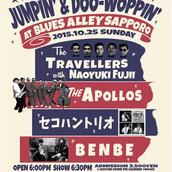 "2015/10/25 Cafe Gloria 15th Anniversary ""Jumpin'&Doo-Woppin'"""