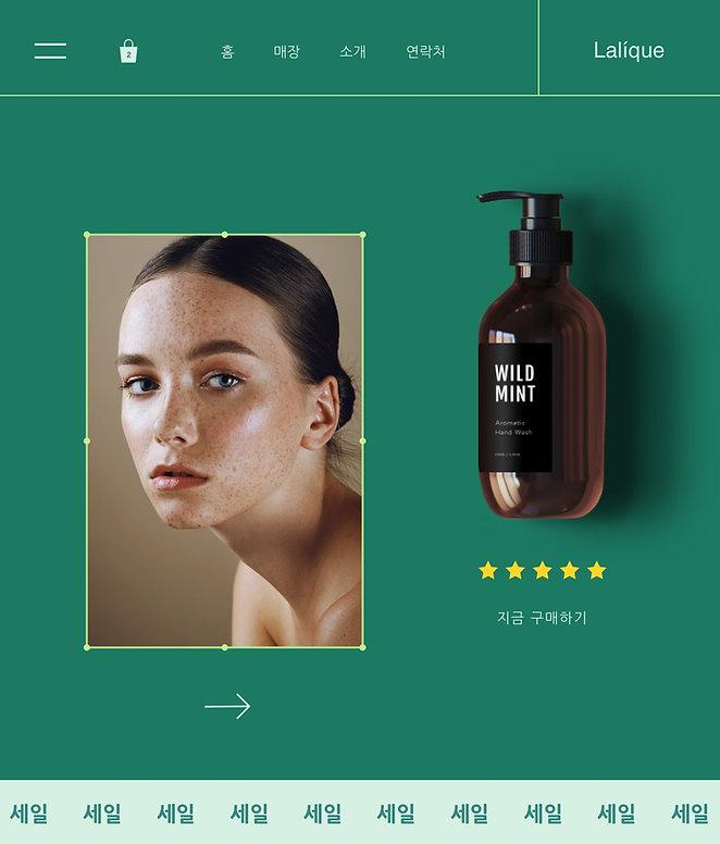뷰티 제품을 판매하는 온라인 쇼핑몰의 핸드 워시 제품 사진과 주근깨가 있는 여성 모델 사진이 있는 웹페이지 이미지.