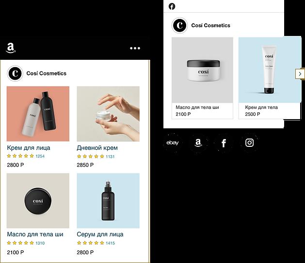 Интернет-магазин по продаже косметики с товарами для продажи на Amazon и Facebook.