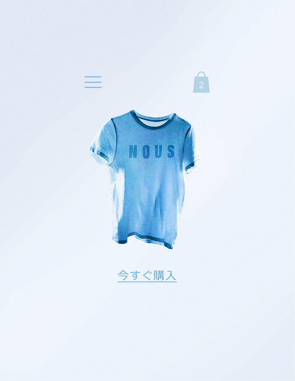 ショッピングカートとメニューアイコンと「今すぐ注文」ボタンが付いた Wix の e コマースストア(ECサイト)で販売されている「Nous」の文字が入ったブルーのTシャツ