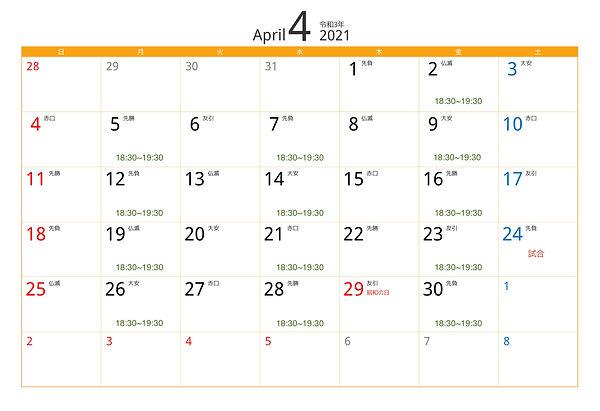 4月亀有.jpg