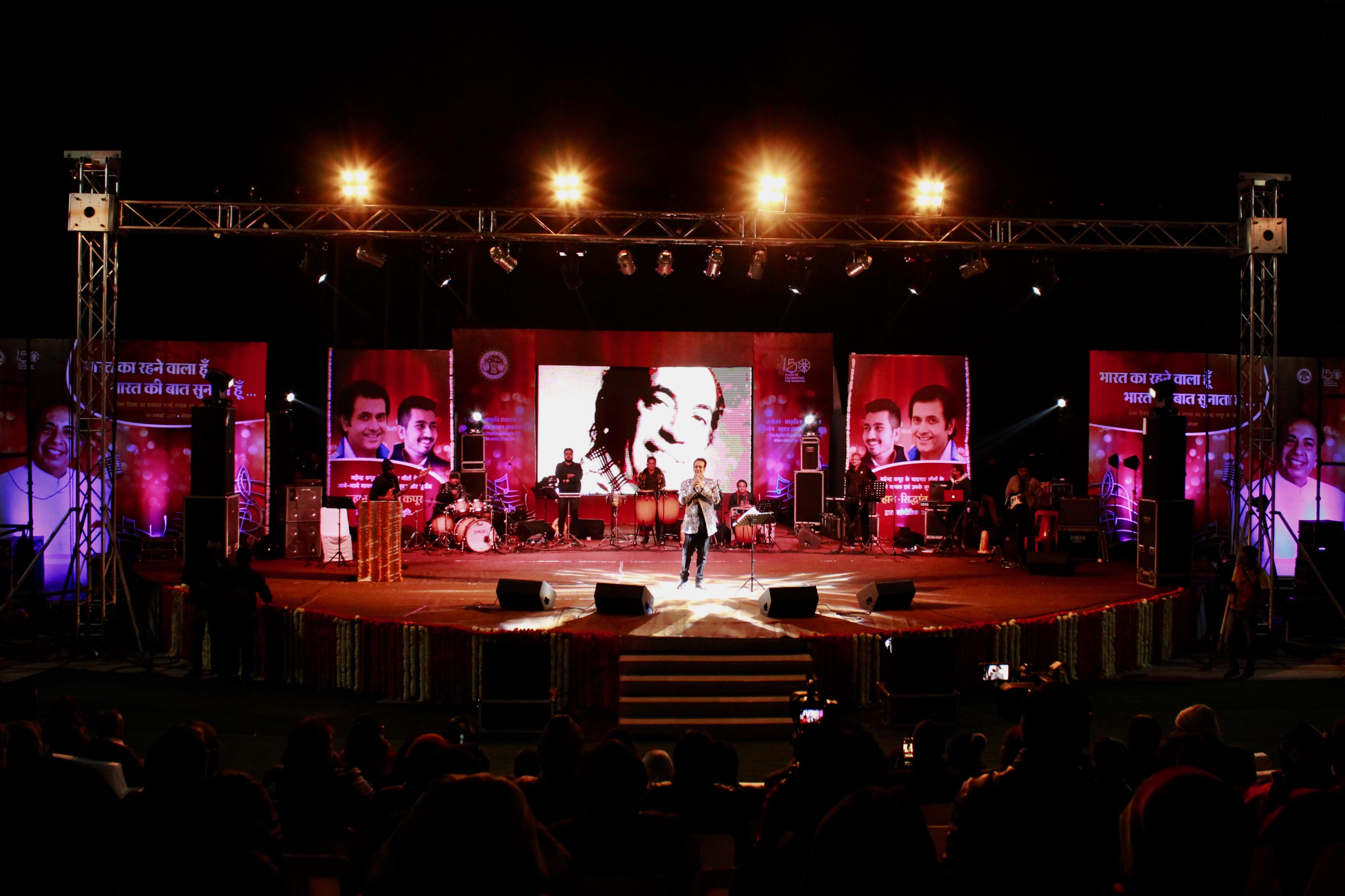 Ruhan Kapoor Nite at Bhopal