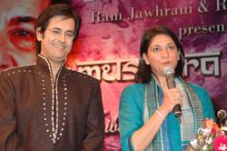 With Priya Dutt ji