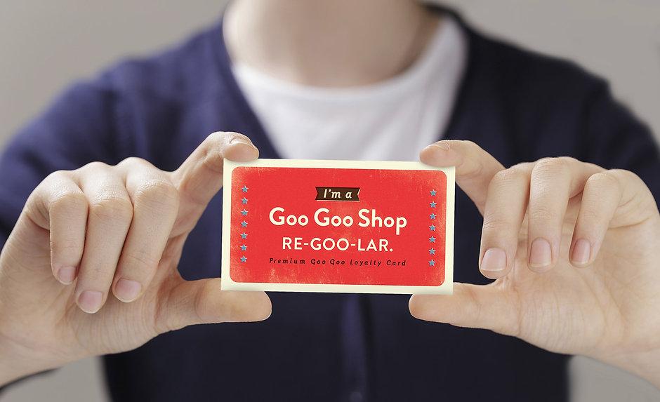 googoo-loyalty-cards-2.jpg