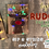 Thumbnail: Light Up Rudolph Sip & String Workshop (12/21 @ 6pm)