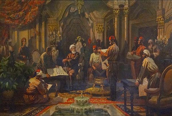 1600px-أسرة_محمد_علي_باشا.jfif