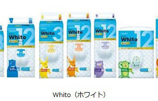 王子ネピア、高付加価値の赤ちゃん用紙おむつ「Whito」を発売