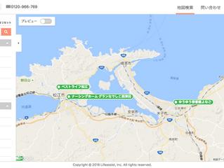 """""""地図検索""""をリリースしました"""