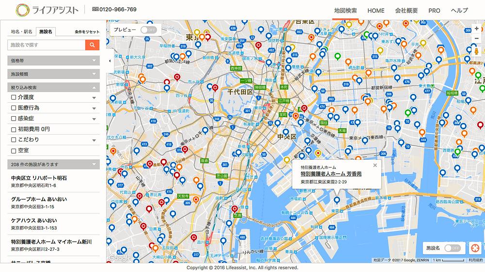地図検索ページ