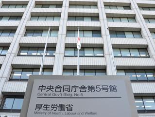 介護福祉士国試、筆記は来年1月28日に 受験書類の受け付けは来月9日スタート