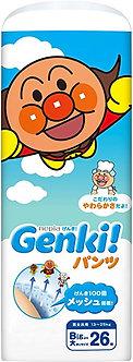 ネピア Genki! パンツ Bigより大きいサイズ 26枚