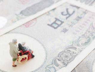 老後最大の不安 医療・介護のお金はいくらかかる?