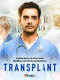 transplant-poster.jpeg