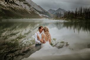SUMMER AND KELLAN | JASPER WEDDING PHOTOGRAPHER