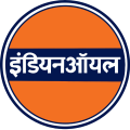 Indian Oil Corporation Ltd Apprentices2021.