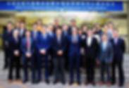 Sino-Swiss Competence Center