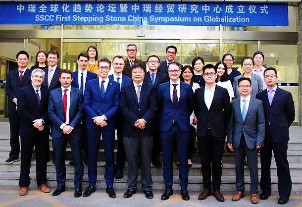 Sino-Swiss Competence Center