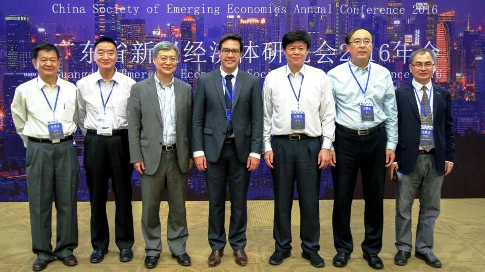 Emerging Economies Forum 2016