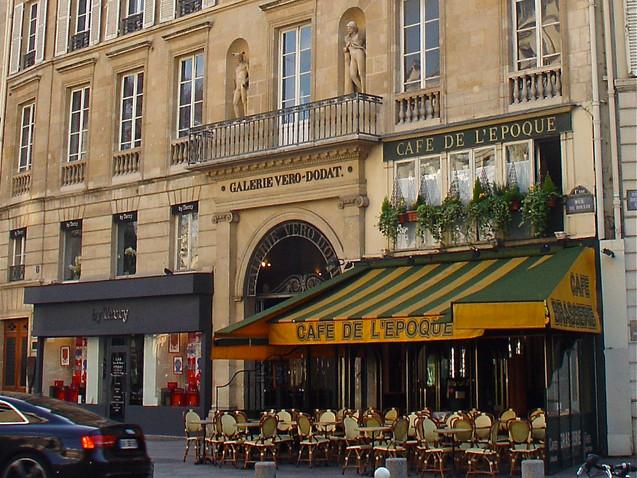 Paris: Fête de la Musique