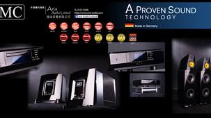 展板設計 - Aria Audio Limited