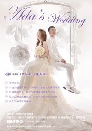 宣傳單張設計 - Ada's Wedding