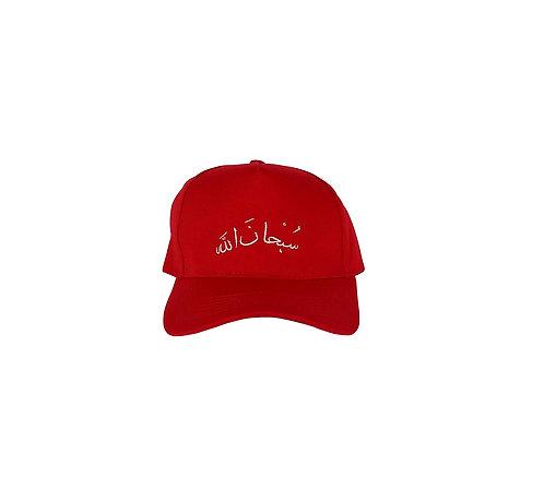 SubhanAllah Cap